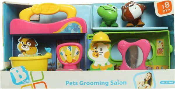 pets grooming salon