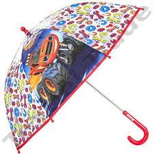 blaze paraplu