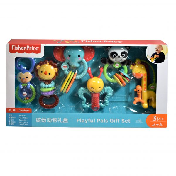 fisher price playful pals gift set